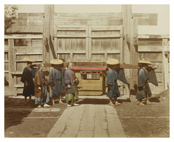 Palanquin bearers with palanquin (litter)